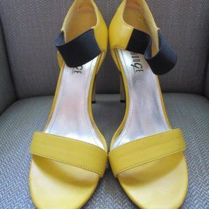 Rouge yellow strappy heels